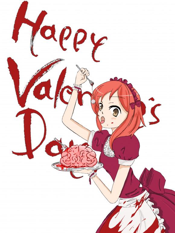http://x3-okashi-x3.cowblog.fr/images/valentinesdaySchoolday.jpg